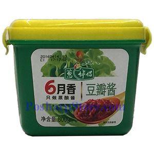 Picture of Cong Ban Lv Liu Yue Xiang Soybean Paste 1.75 lbs
