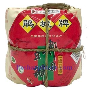 Picture of JuanCheng Pixian Broad Bean Paste (Doubanjiang) 2.2 lbs