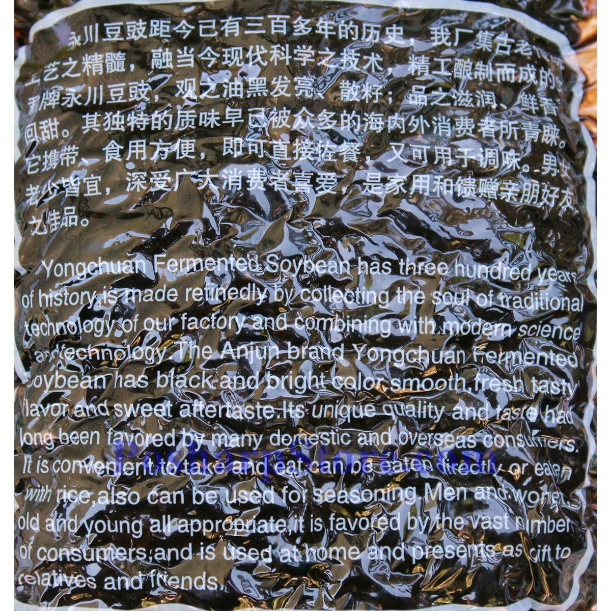 Picture for category Anjun Yongchuan Old-Cellar Fermented Black Beans 17.6 Oz