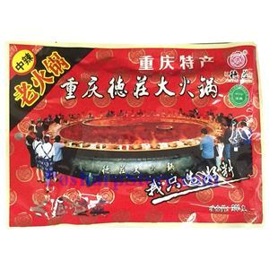 Picture of Morals Village Chongqing Large Hotpot Sauce (Aged, Medium Hot, Beef Tallow)  10.5 oz