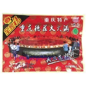 图片 德庄牌重庆火锅调料(全家福,牛油) 300克
