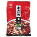 Picture of Morals Village Shuizhuyu Sauce (Sauce For Boiled Fish ) 8 oz