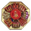 Picture of 2017 Assorted Candies for Chinese New Year (Spring Blessings) 16 Oz