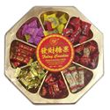 Picture of 2017 Hong Knong Assorted Candies for Chinese New Year (Fu Gui Ma) 10 Oz