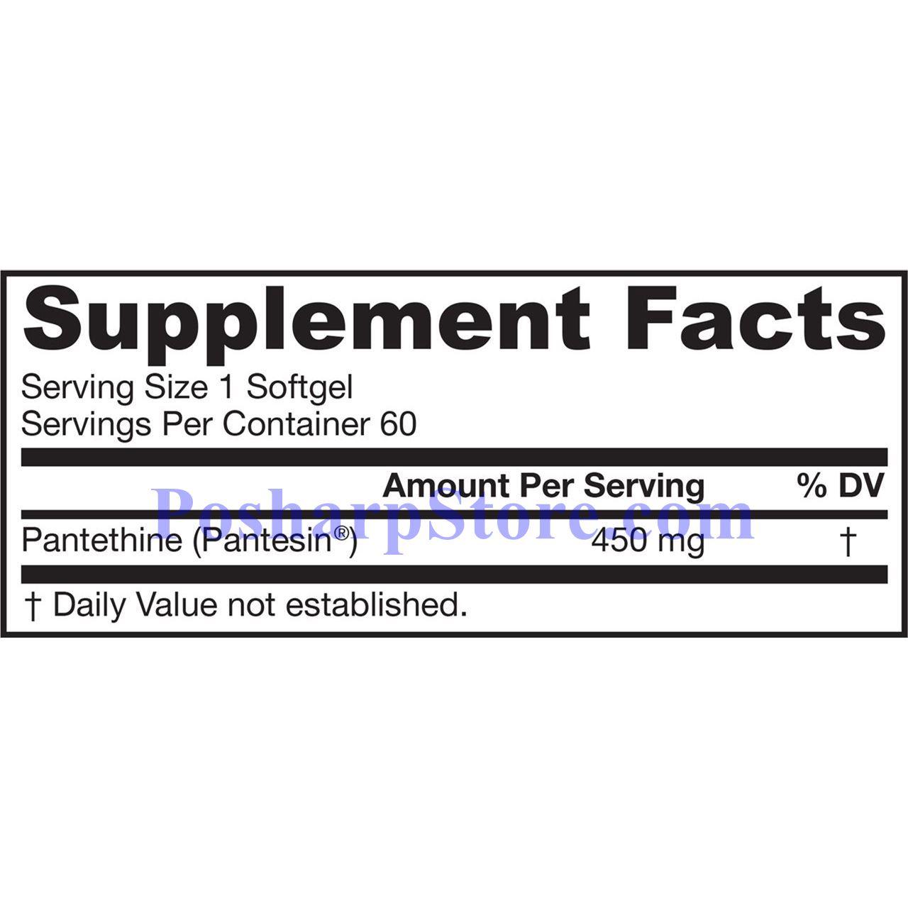 分类图片 Jarrow Formulas牌泛硫乙胺(维他命B5)软胶囊 450毫克 60粒