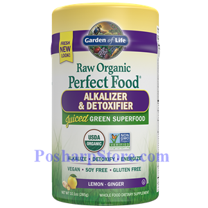 Picture of Garden of Life Raw Organic Perfect Food Alkalizer & Detoxifier Powder  10 oz