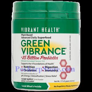图片 Vibrant Health牌浓缩绿色有机饮料粉  180克 十五天量