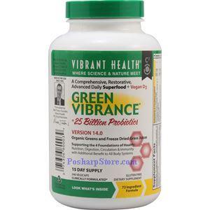 图片 Vibrant Health牌绿色有机天然营养补充剂胶囊  240粒 十五天量