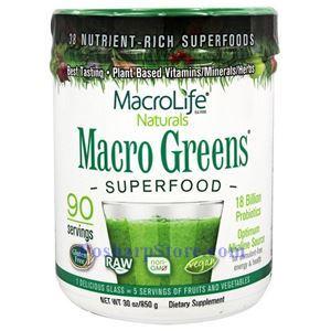 Picture of Macrolife Naturals Macro Greens Superfood 30 Oz 90 Servings