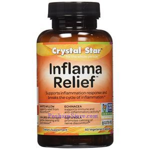 Picture of Crystal Star Inflama Relief Whole Herbs for Digestive Support 60 Veg Caps