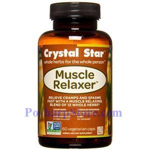 图片 Crystal Star牌印度缓解抽筋痉挛中药素胶囊 60粒