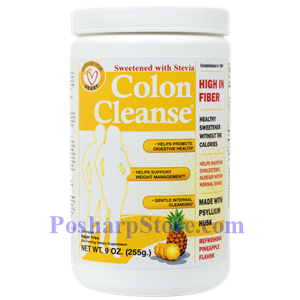 Picture of Health Plus Stevia-Sweetened Colon Cleanse with Pineapple Flavor 9 oz