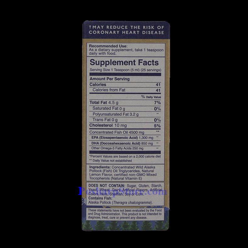 分类图片 Wiley's Finest牌美国阿拉斯加野生深海鱼油最浓Omega-3液体 柠檬味 2150毫升 125毫升