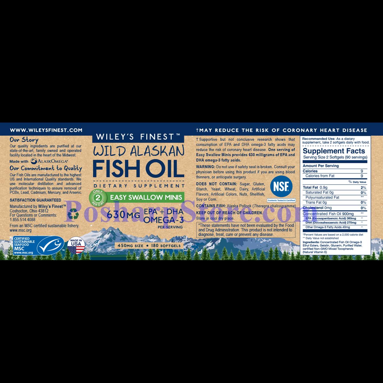 分类图片 Wiley's Finest牌美国阿拉斯加野生深海鱼油小粒型  630毫克 180粒 90天量