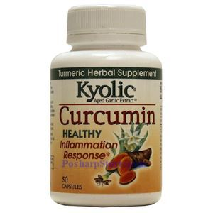 Picture of Kyolic Aged Garlic Extract™ Curcumin 50 Capsules