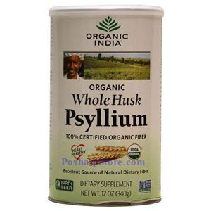 Picture of Organic India Certified Organic Whole Husk  12 Oz
