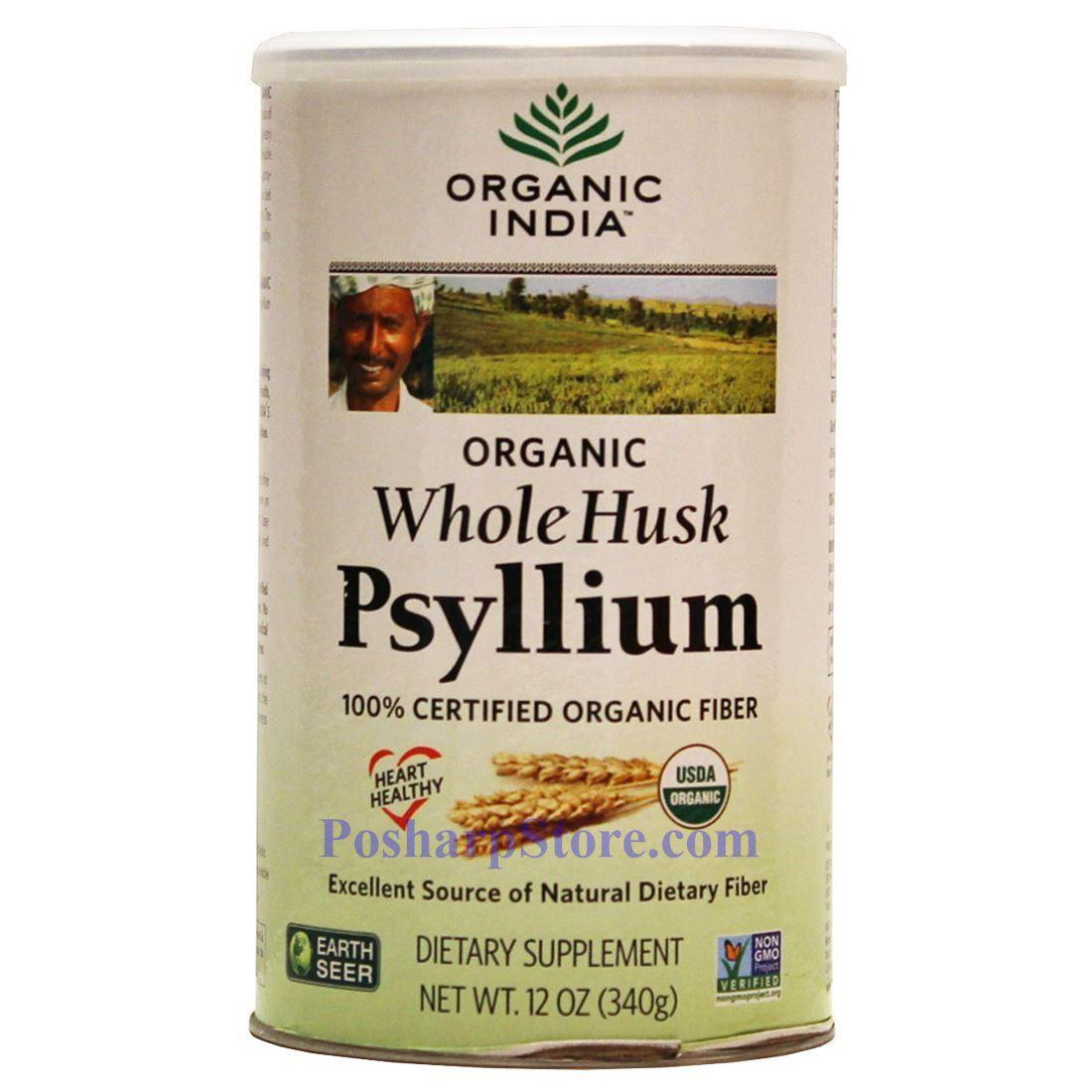 分类图片 Organic India牌有机洋车前子壳纤维粉 340克