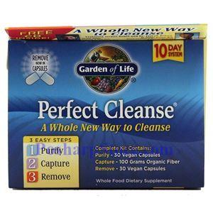 图片 Garden of Life牌全身完美排毒减肥10日套餐