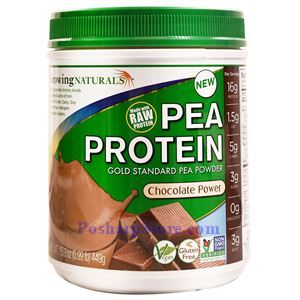 Picture of Growing Naturals Pea Protein Powder Chocolate Flavor 15.8 Oz