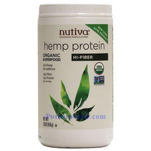 Picture of Nutiva Organic Hemp Protein Shake Mix Hi-Fiber 16 oz