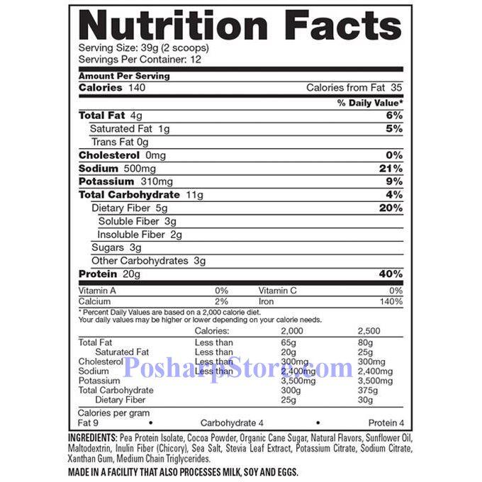 分类图片 Naturade牌豌豆蛋白质粉奶昔 巧克力味 468克 12天用量