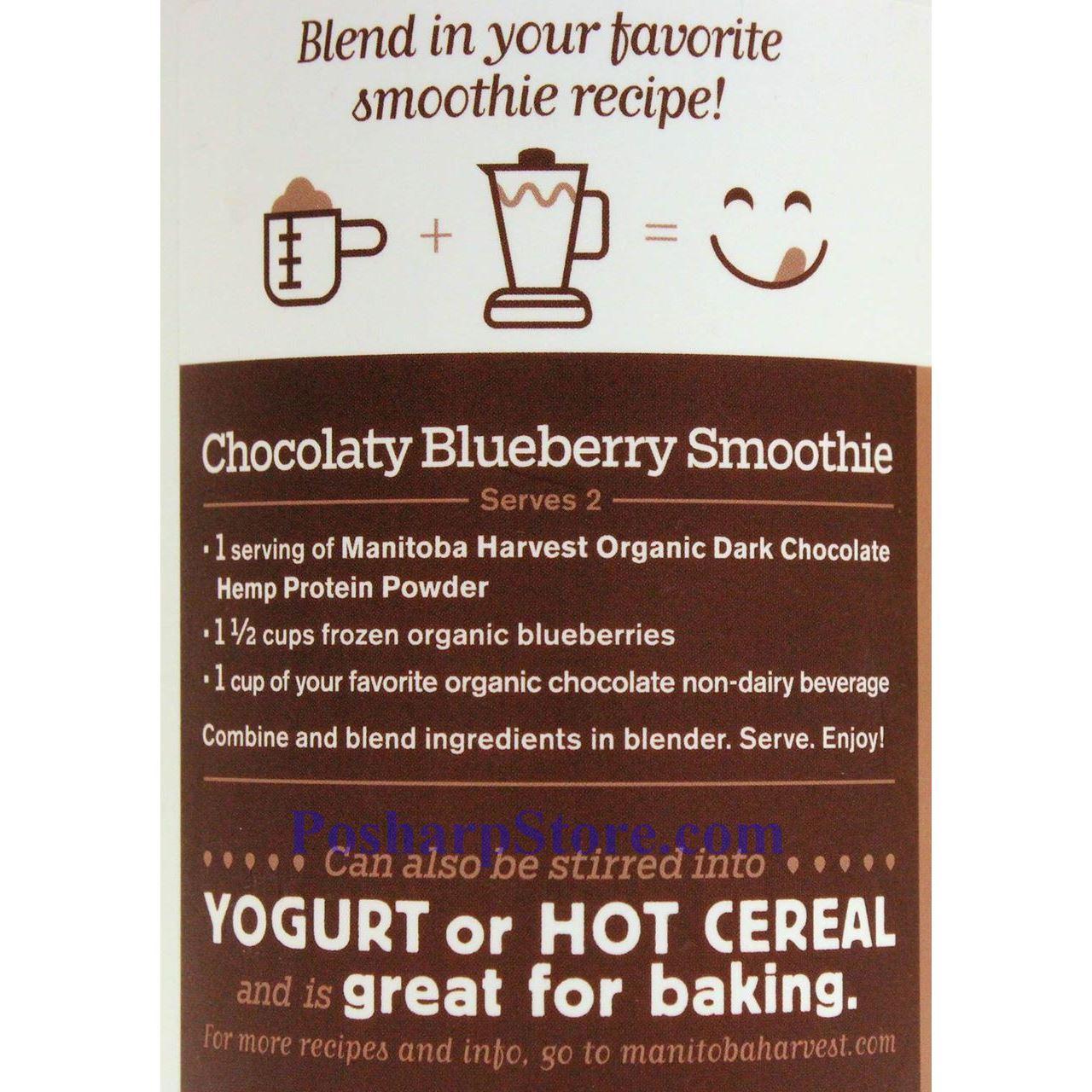 分类图片 Manitoba Harvest牌有机大麻籽蛋白粉奶昔 浓巧克力味 454克 15天用量