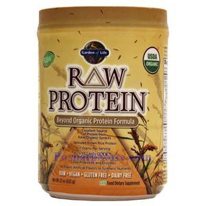 Picture of Garden of Life RAW Organic Protein Plant Formula Unflavored  20Oz