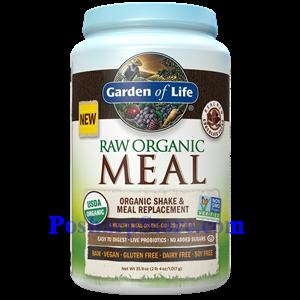 图片 Garden of Lifet牌有机替代餐系列植物蛋白粉奶昔 巧克力味 1017克 28天用量