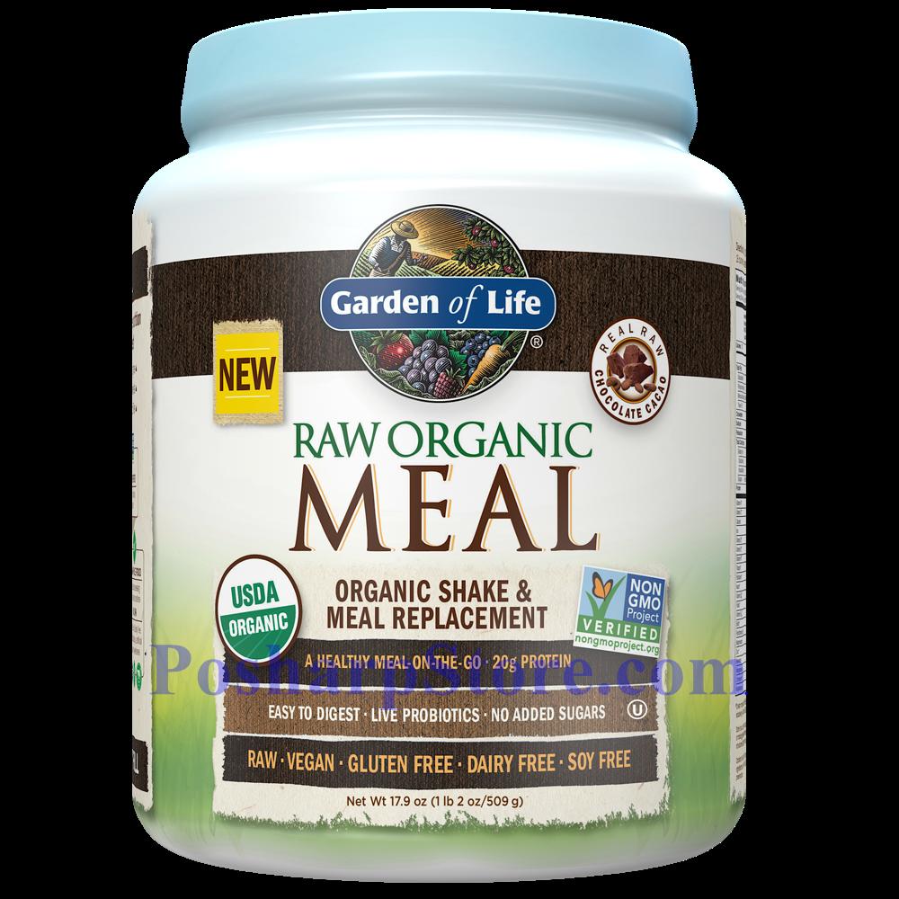 分类图片 Garden of Lifet牌有机替代餐系列植物蛋白粉奶昔 巧克力味 509克 14天用量