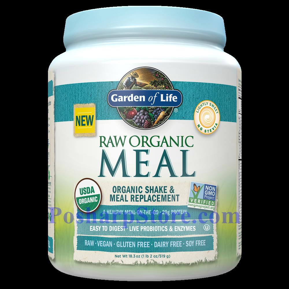 分类图片 Garden of Lifet牌有机替代餐系列植物蛋白粉奶昔 原味 519克 14天用量