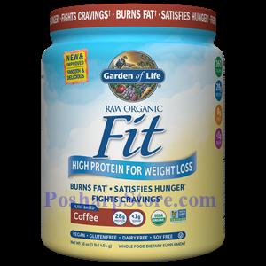 图片 Garden of Lifet牌有机健身系列植物蛋白粉减肥瘦身奶昔 咖啡味 454克 10天用量