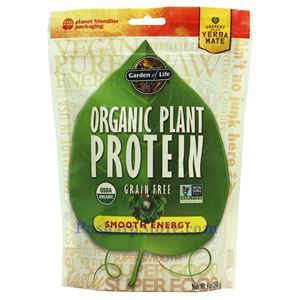 Picture of Garden of Life Organic Plant Protein Powder Smooth Energy with Organic Yerba Maté 8.4 Oz