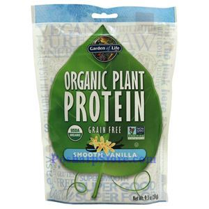 Picture of Garden of Life Organic Plant Protein Powder Smooth Vanilla 9.4 Oz