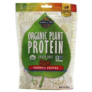 Picture of Garden of Life Organic Plant Protein Powder Smooth Coffee 9 Oz