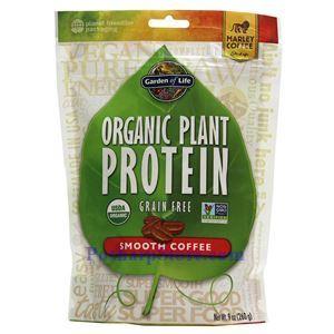 图片 Garden of Lifet牌无谷物有机植物蛋白粉奶昔 咖啡味 256克 10天用量