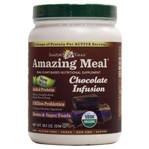 图片 Amazing Grass牌替代餐系列植物蛋白粉奶昔 巧克力味 508克 15天用量