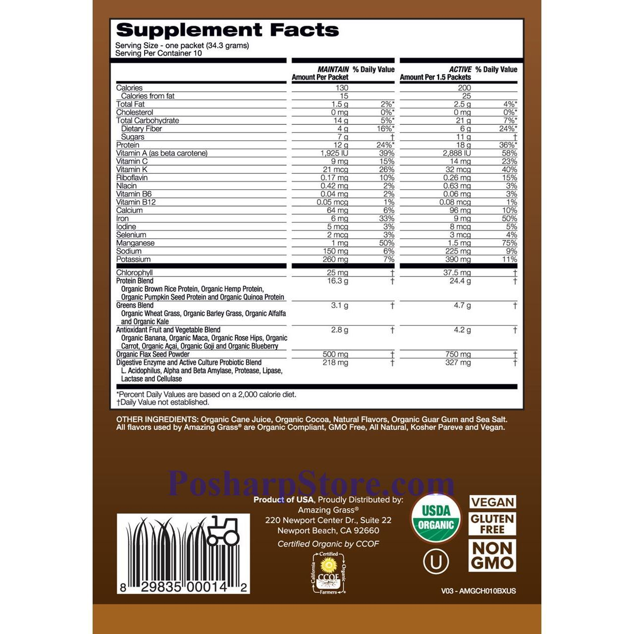 分类图片 Amazing Grass牌替代餐系列植物蛋白粉奶昔 巧克力味 508克 15天用量