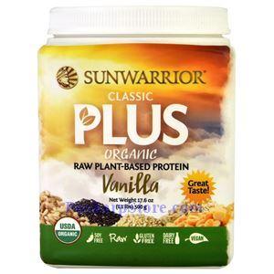 图片 Sunwarrior牌Classic Plus经典+系列有机植物蛋白粉奶昔 香草味 500克 20天用量