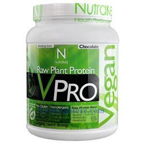 图片 NutraKey牌VPRO 系列有机植物蛋白粉奶昔 巧克力味 465克 18天用量
