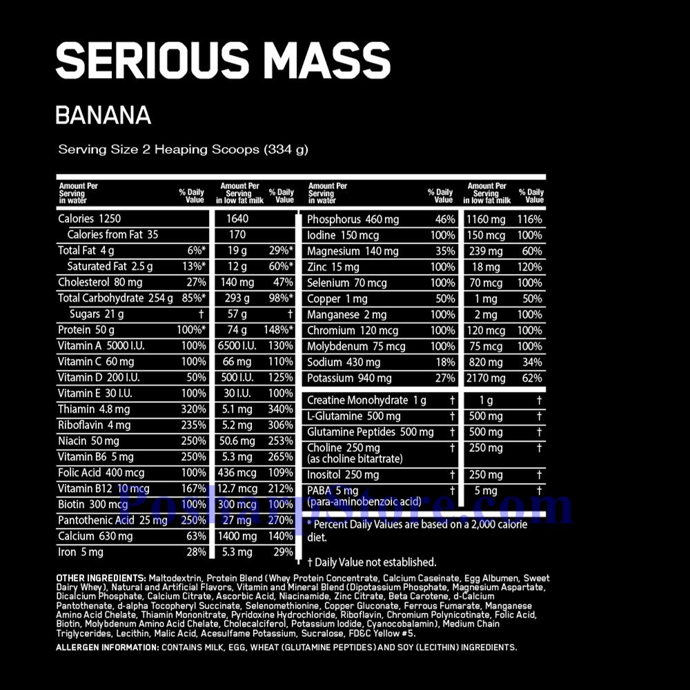分类图片 Optimum Nutrition牌Serious Mass增肌系列高蛋白增肌粉 香蕉味 2720克