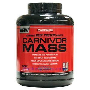 图片 MuscleMeds牌Carnivor Mass系列增肌水解分离牛肉蛋白粉 香草味 2534克
