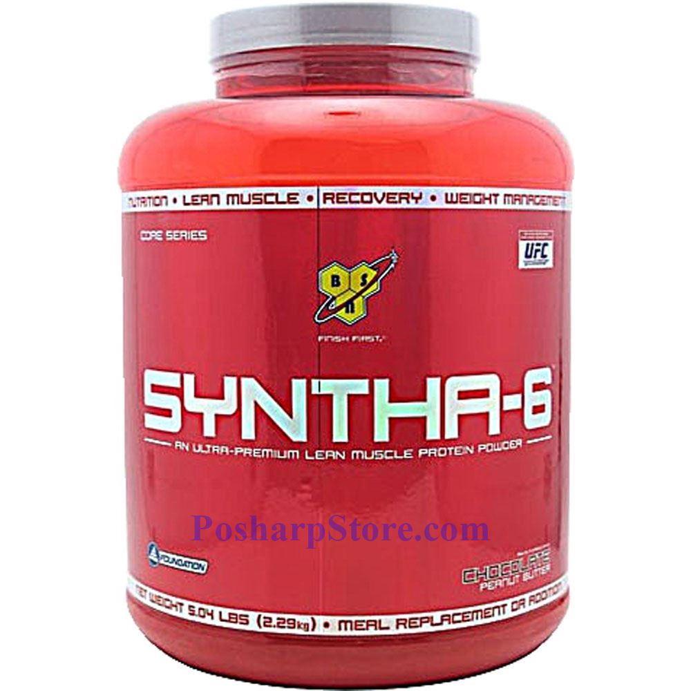 分类图片 BSN 牌Syntha-6系列高级增肌蛋白粉 巧克力花生味 2270克 52次用量