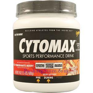 图片 CytoSport牌Cytomax运动耐力饮料 石榴味 680克 27次用量
