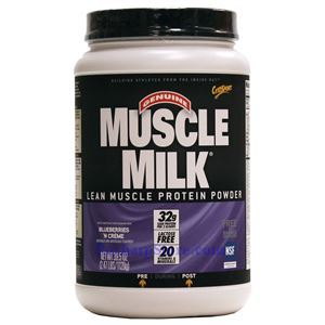 Picture of CytoSport Muscle Milk Lean Muscle Protein Powder Blueberries & Creme 2.47 lbs 32 Servings