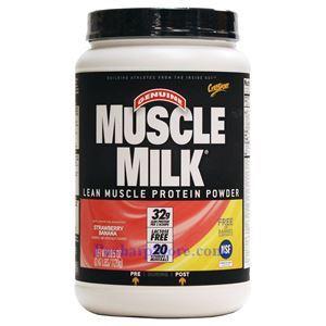 图片 CytoSport 牌Muscle Milk系列增肌蛋白粉奶昔 草莓香蕉味 1120克 32次用量