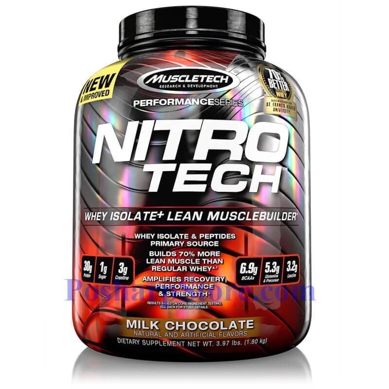 分类图片 Muscletech牌Performance优品系列高性能正氮增肌分离蛋白粉 奶油巧克力味 1800克 50次用量