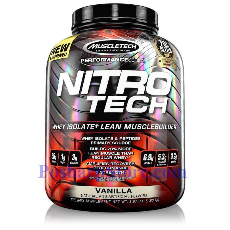 分类图片 Muscletech牌Performance优品系列高性能正氮增肌分离蛋白粉 香草味 1800克 41次用量