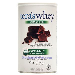 Picture of Tera's Whey Grass-Fed Organic Whey Protein Organic Dark Chocolate Flavor 12 Oz 12 Servings