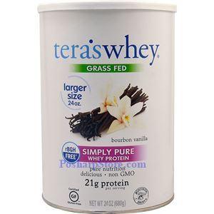 图片 Tera's Whey 牌Simply Pure单纯系列青草无生长激素喂养乳清蛋白粉 香草味 680克 24份用量