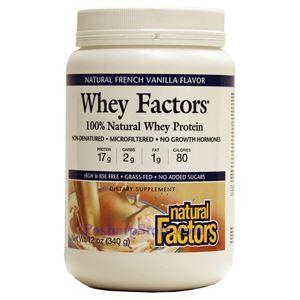 图片 Natural Factors牌Whey Factors乳清蛋白系列100%天然乳清蛋白粉 香草味 340克 17份用量